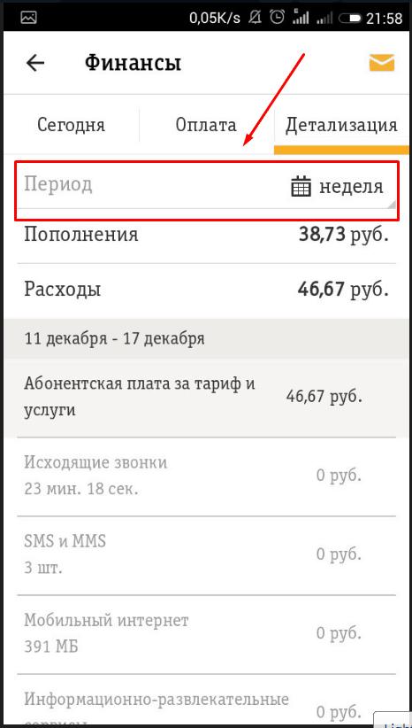 42i5a40ac34d633b4.97771673.png