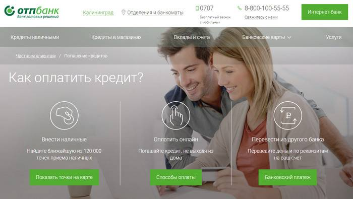 otp-bank-oplatit-kredit.jpg