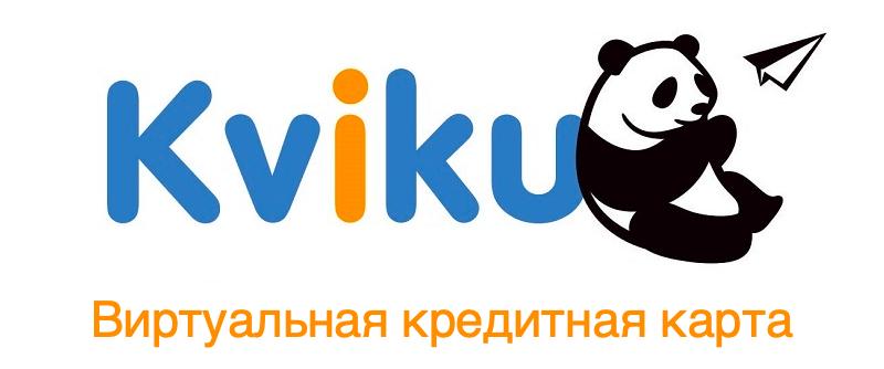 kviku-main.png