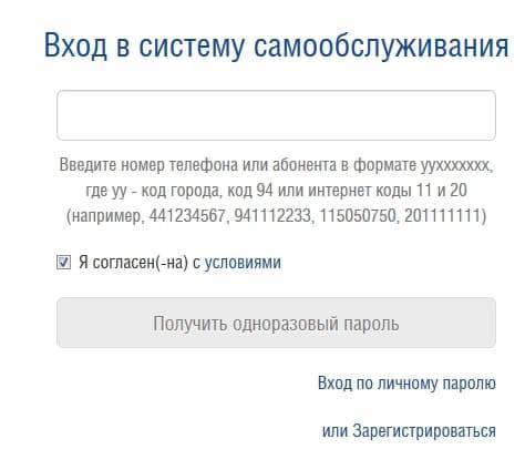 intertelecom2.jpg