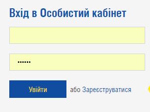 интертелеком_вход.png