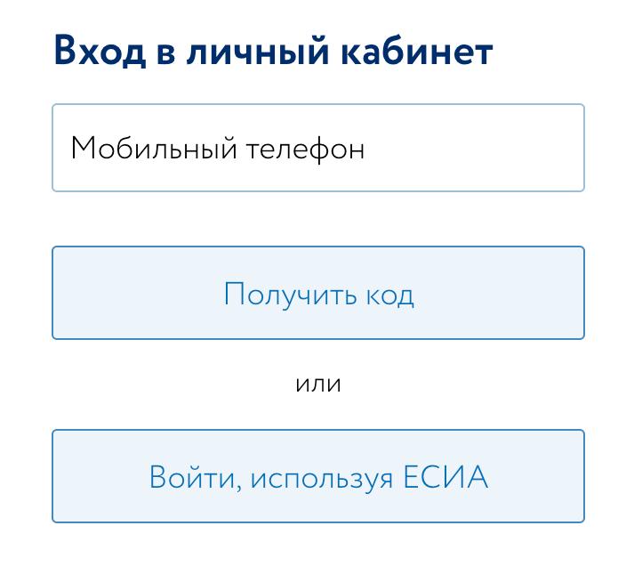 vsk-vhod.png