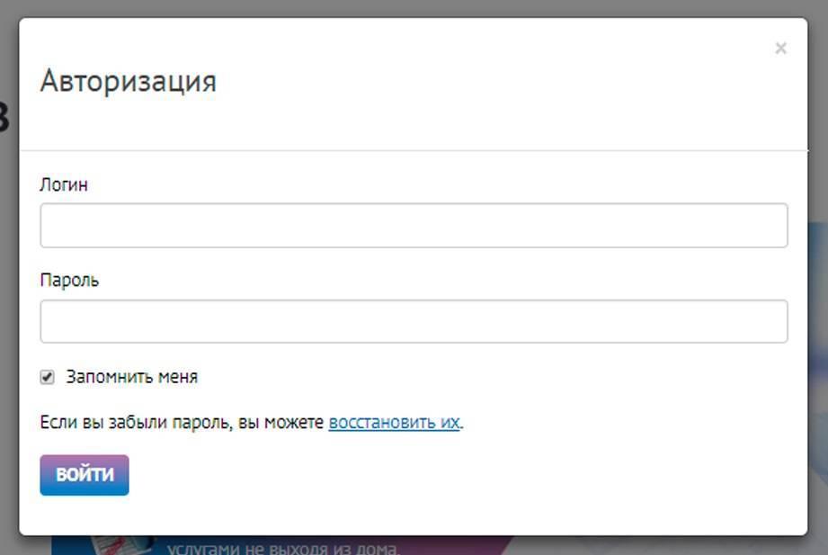 gorgaz-omsk-omskgorgaz-oficialnyj-sajt-13.jpg