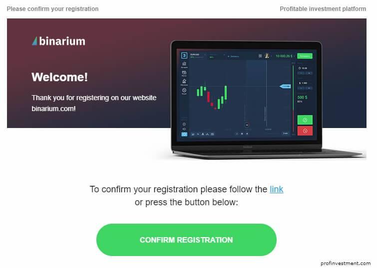 Binarium-broker-registration-official-site.jpg