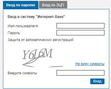 belvjeb-vhod-po-loginu-i-parolju-dlja-jur-lic.png