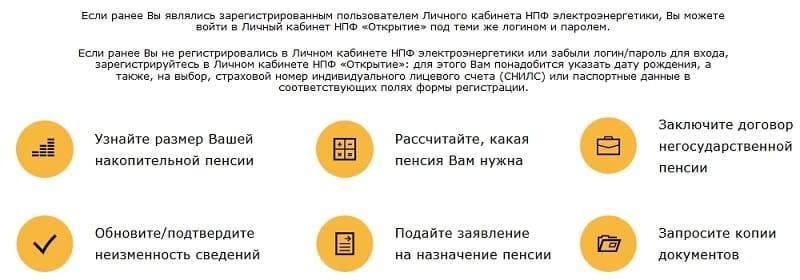 elektroenergetiki3.jpg