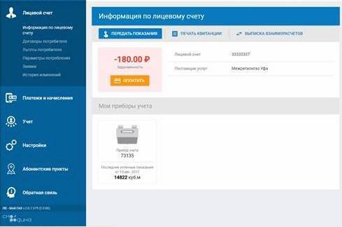 gazprom-mezhregiongaz-tula-3.jpg