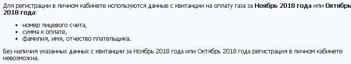 gazprom-mezhregiongaz-tula-4.jpg