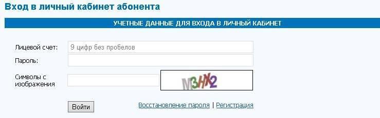 gazprom-mezhregiongaz-tula-7.jpg