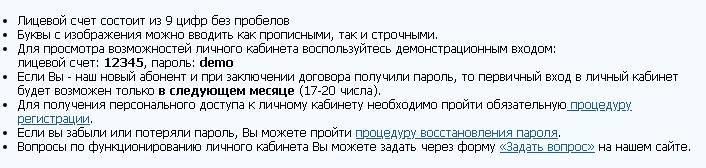 gazprom-mezhregiongaz-tula-8.jpg