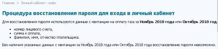 gazprom-mezhregiongaz-tula-9.jpg
