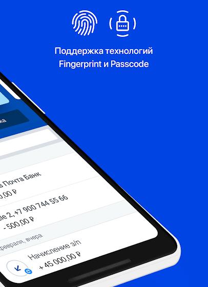 vtb-online-1.png