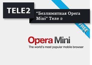 5462294404-bezlimitnaya-opera-mini-ot-tele2.jpg