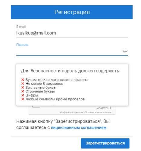 pesc-ru-cabinet-4.jpg