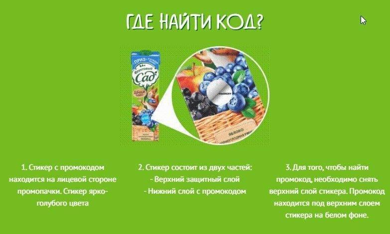 Kod-nahoditsya-tut.jpg