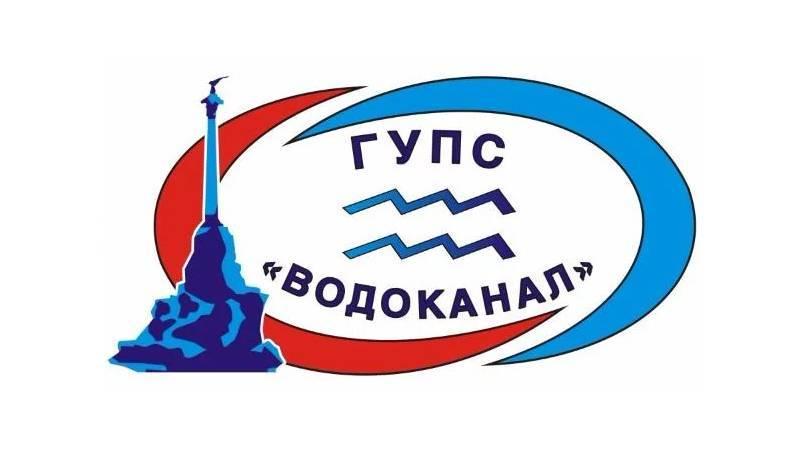 Vodokanal-Sevastopolya.jpg