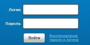 yaltavodokanal.jpg