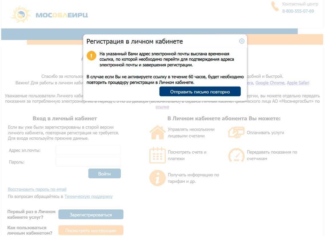 registratsiya2.jpg
