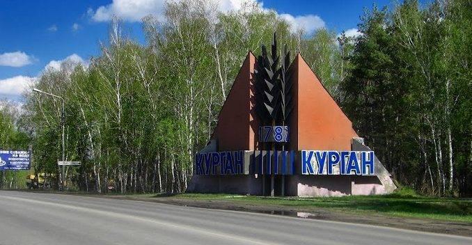 gazprom-mezhregiongaz-kurgan-678x352.jpg