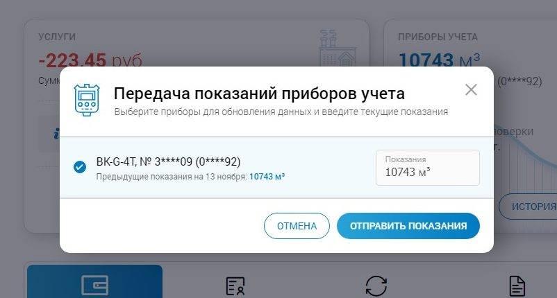 gazprom-mezhregiongaz-kurgan-5-e1543860430366.jpg