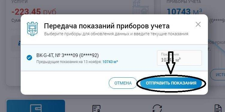 gazprom-mezhregiongaz-kurgan-6-e1543860412451.jpg