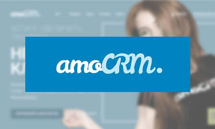 amocrm-main.2ae4e14b93dae32477b3d3ff3a931a4a.jpg