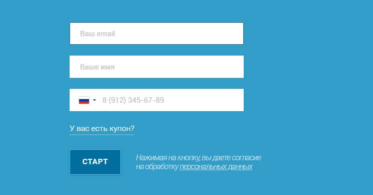 amocrm-registraciya.jpg
