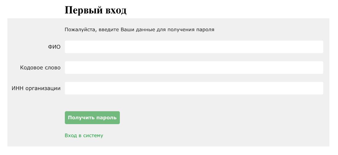 akbarsbiz-first.png