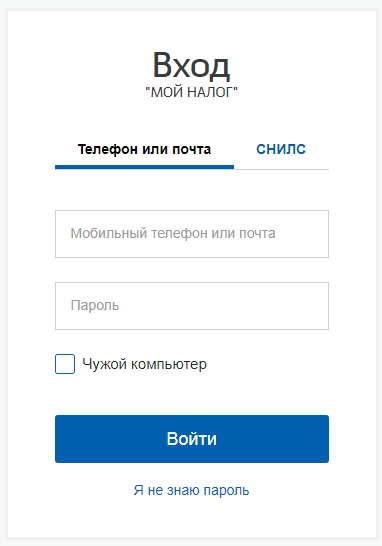 samozanjatogo9.png