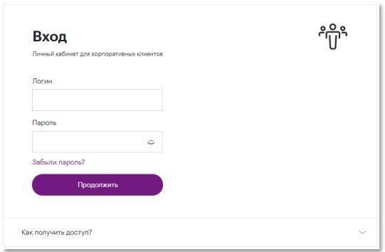 dlya-korporativnyx-klientov-megafon%20%283%29.png
