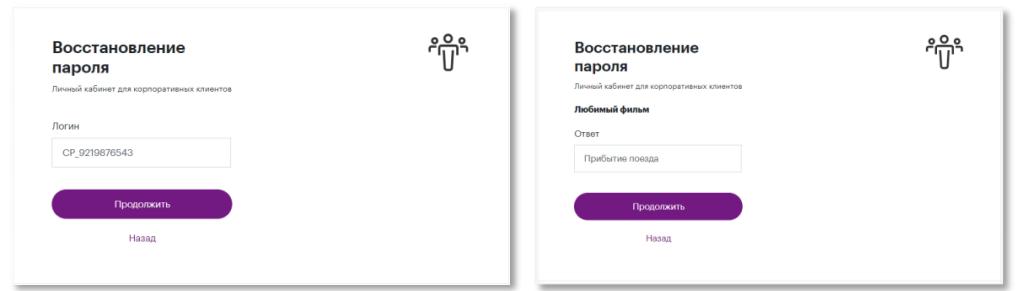 dlya-korporativnyx-klientov-megafon%20%284%29.png