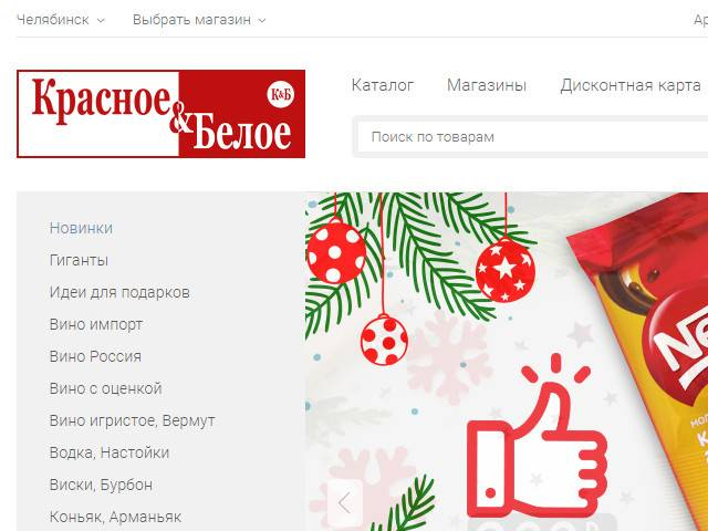 krasno-beloe-01.jpg
