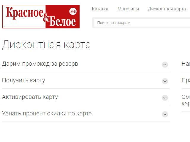 krasno-beloe-02.jpg