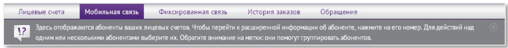 dlya-korporativnyx-klientov-megafon%20%285%29.png