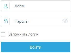 Vhod-v-lichnyj-kabinet-Bank-Vesta.jpg