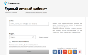 mobilnaya4-300x188.png