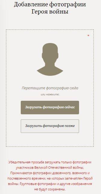 doroga-pamyati-minoboronyi-3.jpg