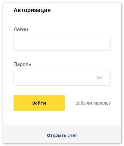 vhod-v-lichnyy-kabinet-biznes-onlayn.png