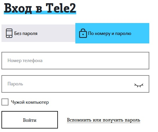 lichnyj-kabinet-tele26.jpeg