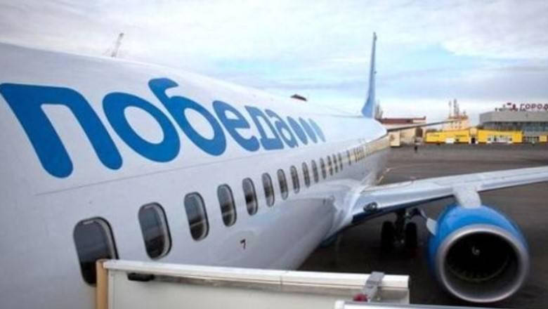 aviakompaniya-pobeda-telefon-goryachey-linii.jpg