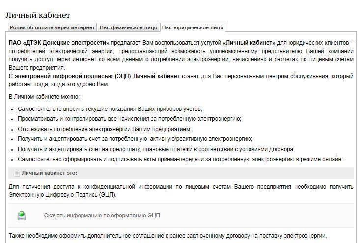 dtek-cabinet-4.jpg