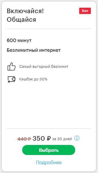 vkluchaisya-obshaysya.jpg
