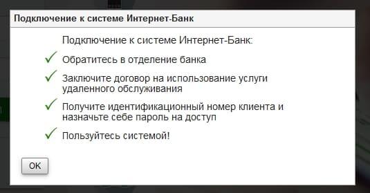 kombank4.jpg