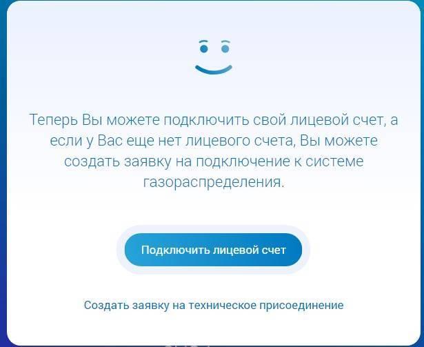 gazprom-mezhregiongaz-lipeck-8.jpg