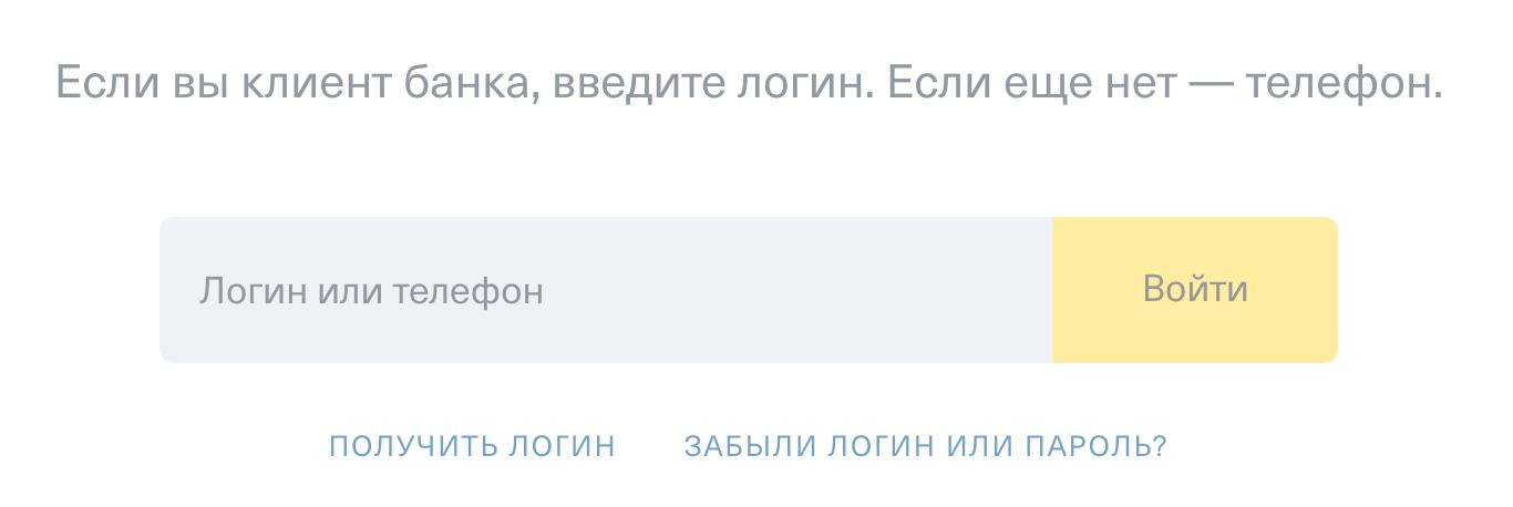 tink-lk.png