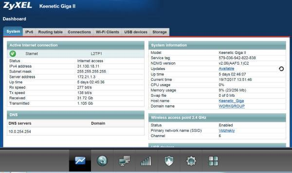 router-rostelekom-3.jpg