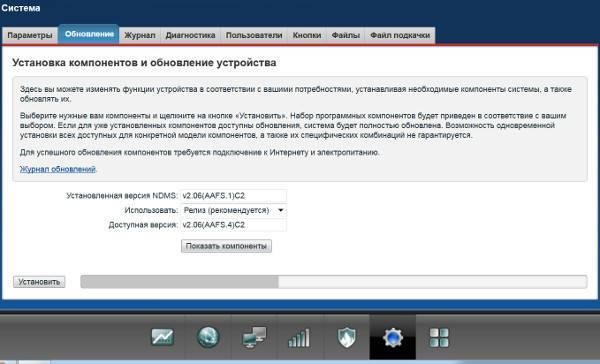 router-rostelekom-9.jpg