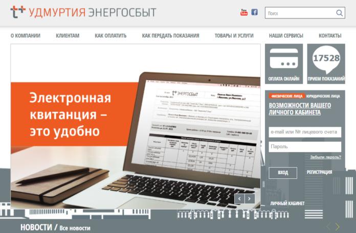 udmesplus-site.png
