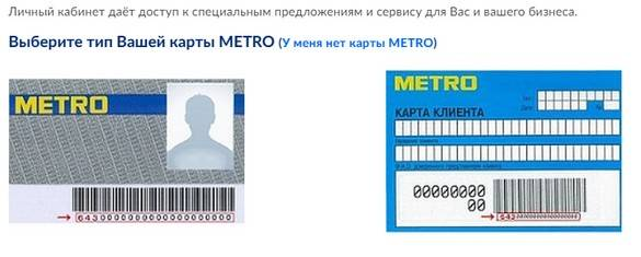 tip-karty.jpg