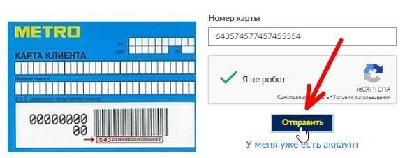 nomer-karty-1.jpg